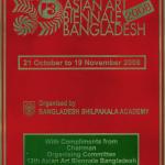 Bangladesh_Biennale_certificate cover
