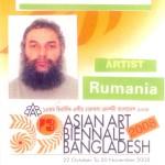 Bangladesh_ID card